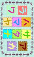 Screenshot of KaTaKaNa Learning Game