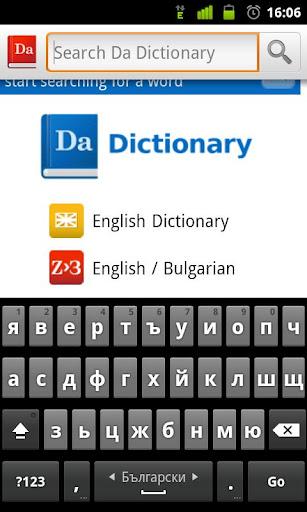 Da Dictionary