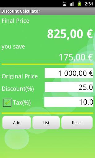 玩免費財經APP|下載かえるかも app不用錢|硬是要APP