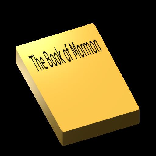 モルモン書リーダー 書籍 App LOGO-APP試玩