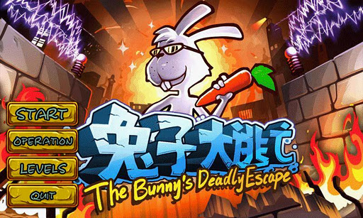The Bunny's Deadly Escape free
