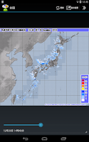Screenshot of WeatherNow (JP weather app)