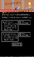 Screenshot of HimatsubuQuest