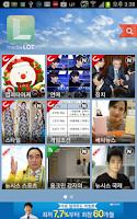 Screenshot of 미디어랏(media-LOT)_스마트 뉴스 매거진