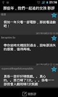 Screenshot of 買飛睇戲 BuyFei (HK Film)