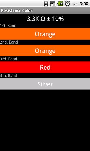 電阻計算 Resistance Color