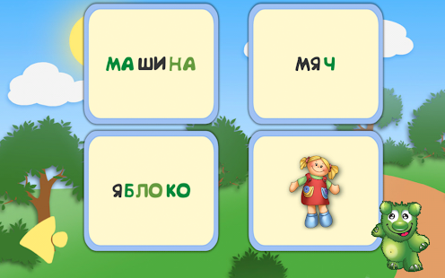 Learn To Game On Russian 17