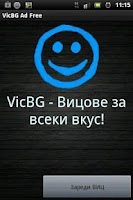 Screenshot of Вицове VicBG Ad Free