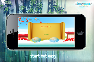 Screenshot of Learn Korean Bubble Bath Free