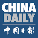 China Daily iPaper icon