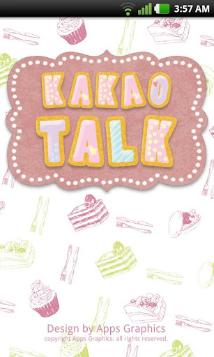 KakaoTalk Cookie的主題