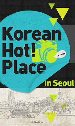 Korean Hot Place