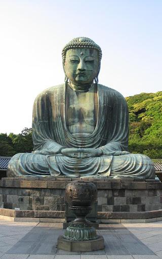 Buddhas Reden ● PRO