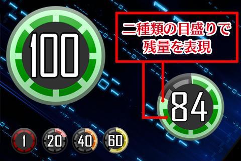 Battery Changer CircleBattery