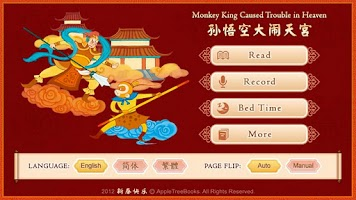 Screenshot of Monkey King Caused Trouble