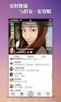 Screenshot of AI CHANG Love to sing