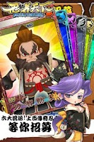 Screenshot of 忍者天下(RPG Ninja Fighters)清涼夏季版