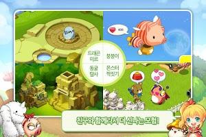 Screenshot of 메이플스토리 빌리지