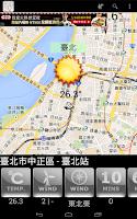 Screenshot of Taiwan Weather