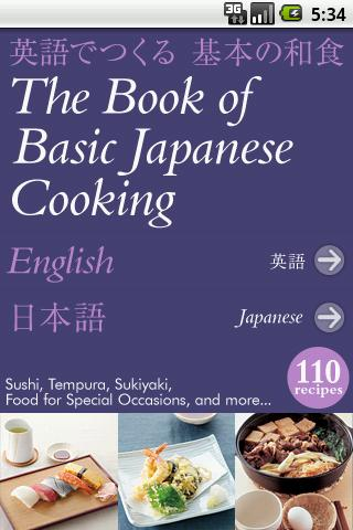 TheBookofBasicJapaneseCooking