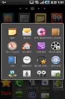 Screenshot of Shake Multitasking