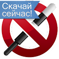 App ГИБДД + ШТРАФЫ 16.0.0 APK for iPhone