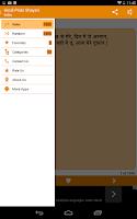 Screenshot of Hindi Shayari by Hindi Pride