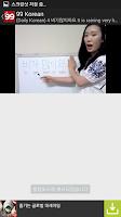Screenshot of 99Korean (Free ver.)