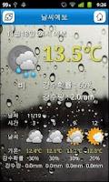 Screenshot of KNUApp(강남대학교 어플리케이션)
