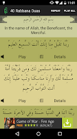 Screenshot of 40 Rabbana Duas