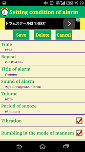 【Moment】Stopwatch,Timer, Alarm - screenshot
