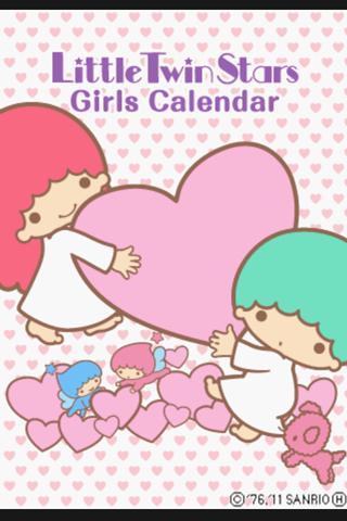 キキ ララGirls Calendar