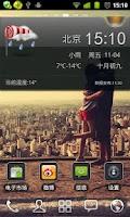 Screenshot of 墨迹天气插件皮肤仿联想乐phone