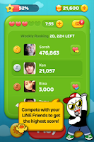 Screenshot of LINE JELLY