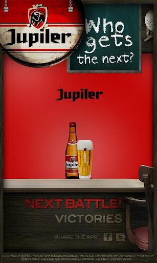 免費下載街機APP|Who gets the next Jupiler? app開箱文|APP開箱王