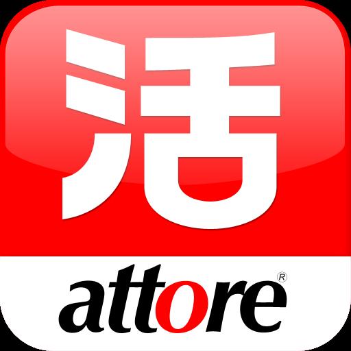 S x attore『活』 生活 App LOGO-APP試玩