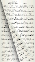 Screenshot of Qurani - قراني