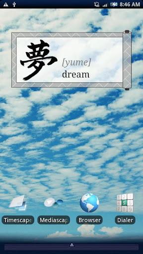 Kanji Syodo free