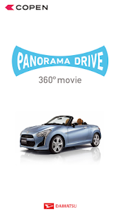 COPEN PANORAMA DRIVE - screenshot