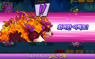 Screenshot of 몬몬몬 for Kakao