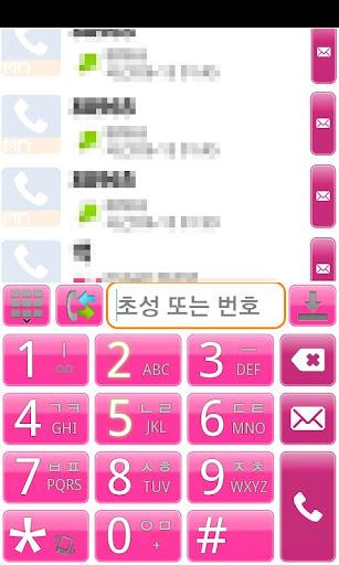 전화 스킨-핑크