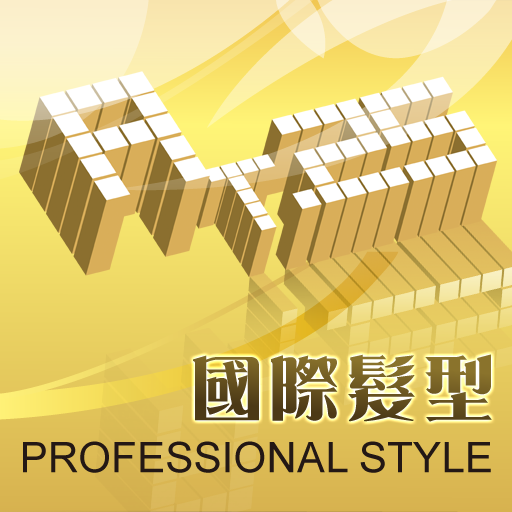 AT25國際髮廊 LOGO-APP點子