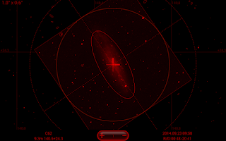 Screenshot of DSO Planner Pro (Astronomy)