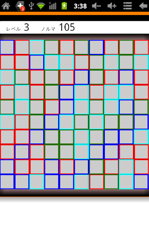 QESZO的消失塊拼圖
