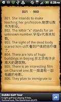 Screenshot of 疯狂英语脱口而出900句