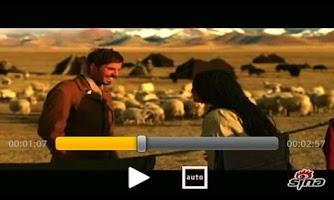 Screenshot of A8 Player Hign-end Codec