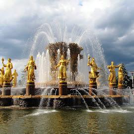 by Ljiljana Pejcic - City,  Street & Park  Fountains