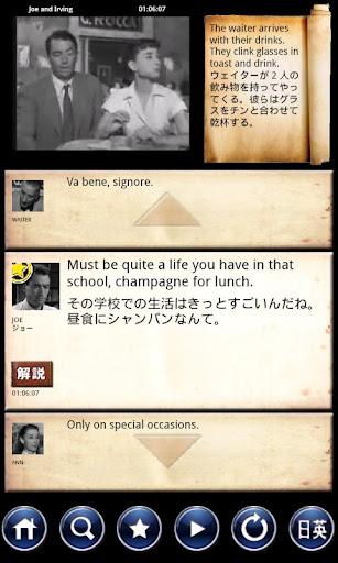 無料教育Appの完全字幕SCREENPLAY ローマの休日|記事Game