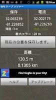 Screenshot of GPS Tape Measure