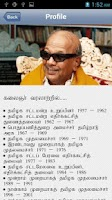 Screenshot of kalaignarkarunanidhi